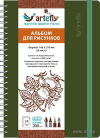 """Альбом для рисунков """"Artefly"""" (148x210 мм; твердая зеленая обложка)"""