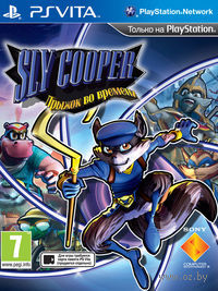 Sly Cooper: Прыжок во времени [PSV]