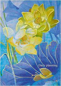 """Ежедневник недатированный """"Water lilies. Прекрасные лилии"""" (А6, 160 листов)"""
