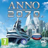 Цифровой ключ ANNO 2070 Расширенное издание