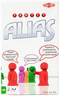 ALIAS: Для всей семьи (Компактная)