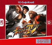 Bestseller. Street Fighter IV