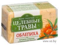 """Мыло """"Облепиха"""" (160 г)"""