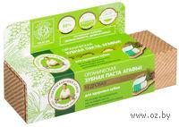 """Органическая зубная паста """"Кедровая. Для здоровья зубов"""" (75 мл)"""
