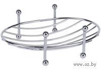 Мыльница металлическая (135х95х35 мм)