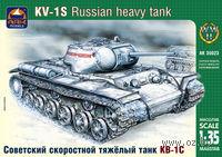 Советский скоростной тяжелый танк КВ-1С (масштаб: 1/35)