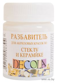 """Разбавитель для акриловых красок по стеклу и керамике """"Decola"""" (50 мл)"""