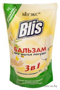 """Бальзам для мытья посуды 3 в 1 """"Ромашка + Витамин В5"""" (470)"""