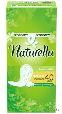 Женские гигиенические прокладки на каждый день NATURELLA Normal Deo (40 шт)
