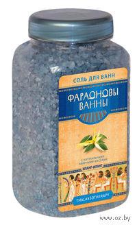 """Соль для ванн """"Фараоновы ванны"""" Thalassotherapy с маслом иланг-иланг (800 гр)"""
