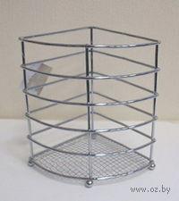 Подставка для столовых приборов металлическая (16х13х17 см)