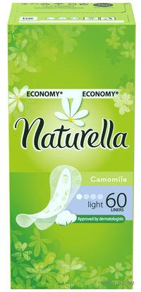 Ежедневные прокладки NATURELLA Light Deo (60 шт)