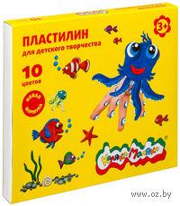 """Пластилин """"Каляка-Маляка"""" (10 цветов; 150 г.)"""