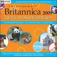 Encyclopedia Britannica 2009. Детская энциклопедия