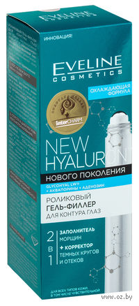 Роликовый гель-лифтинг для контура глаз Bio Hyaluron 4D (15 мл)