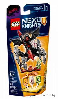 """LEGO. Nexo Knights. """"Лавария - Абсолютная сила"""""""