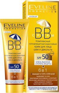Солнцезащитный BB крем для лица, шеи и декольте SPF50 (50 мл)