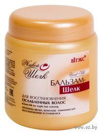 Бальзам-шелк для восстановления ослабленных волос (450 мл)