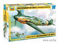 "Немецкий истребитель ""Мессершмитт"" BF-109 F2 (масштаб:1/48)"