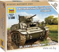 """Американский легкий танк """"Стюарт"""" (масштаб: 1/100)"""