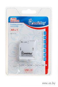 Картридер Smartbuy SBR-713-W (White)