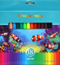 """Фломастеры """"Аквамариновое настроение"""" в картонной коробке (18 цветов)"""