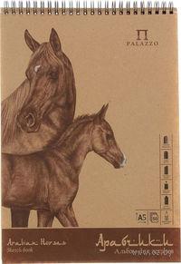 """Альбом для эскизов """"Арабчики"""" на картоне (50 листов, А-5)"""
