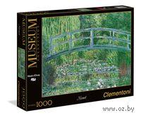 """Пазл """"Клод Моне. Японский мостик. Пруд с водяными лилиями"""" (1000 элементов)"""