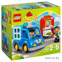 """LEGO. Duplo. """"Полицейский патруль"""""""