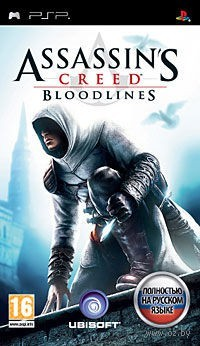 Assassin`s Creed: Bloodlines (PSP)