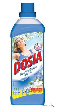 """Ополаскиватель концентрат DOSIA """"Пробуждение весны"""" (1000 мл)"""