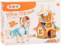 """Сборная деревянная игрушка """"Терем-Теремок"""""""
