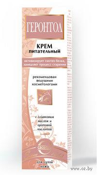 Крем для сухой увядающей кожи