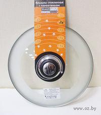 Крышка стеклянная с матовым ободком с пароотводом (26 см)