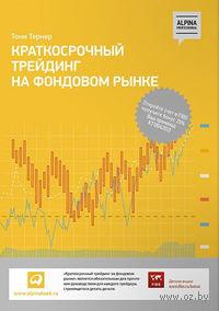 http://s3.goods.ozstatic.by/200/545/308/10/10308545_0.jpg