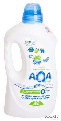 Жидкое средство для стирки детского белья (1.5 л)