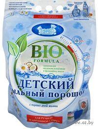 """Детский мыльный порошок """"BIO formula"""" (500 мл)"""