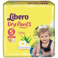 Подгузники-трусики для детей Libero Dry Pants