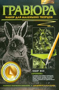 """Гравюра """"Кролики"""" (зеленая)"""