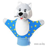 "Мягкая игрушка ""Кукла на руку. Волк"""
