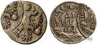 Денга 1740