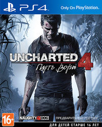 Uncharted 4 (PS3)