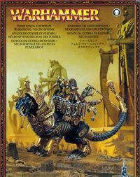 "Набор миниатюр ""Warhammer FB. Tomb Kings Warsphinx/Necrosphinx"" (94-09)"