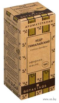 """Эфирное масло """"Кедр гималайский"""" (10 мл)"""