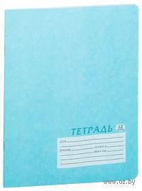 """Тетрадь в клетку """"Academy Style"""" (12 листов; арт. 5765/4)"""