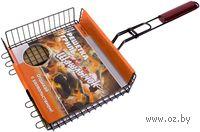 Решетка-гриль металлическая с антипригарным покрытием (24*31 см)
