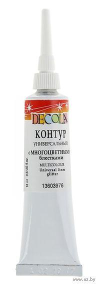 """Контур """"Decola"""" универсальный (с многоцветными блестками, 18 мл)"""