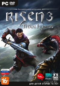 Risen 3: Titan Lords. Расширенное издание