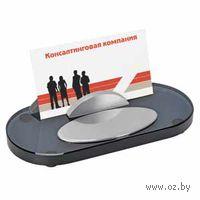 """Подставка для визиток """"Контакт"""""""