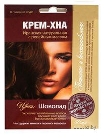 """Крем-хна """"Шоколад"""" (50 мл)"""